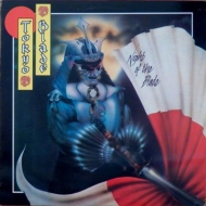 Night Of The Blade 闇を裂け -deluxe Edition-