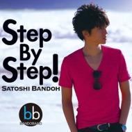 Step By Step! (+DVD)