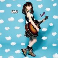 夢日和 (+DVD)【初回限定盤】
