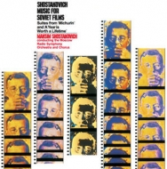 Music For Soviet Films: M.shostakovich / Moscow Rso & Cho