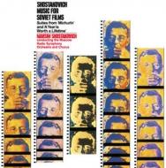 ソヴィエト映画音楽集(映画:「Michurin」「A Year Is Worth A Lifetime」):マクシム・ショスタコーヴィチ指揮&モスクワ放送交響楽団 (アナログレコード)