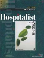 Hospitalist 4-1