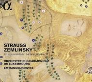 ツェムリンスキー:人魚姫、R.シュトラウス:ティル・オイレンシュピーゲル クリヴィヌ&ルクセンブルク・フィル(日本語解説付)