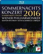 『シェーンブルン夏の夜のコンサート2016』 ビシュコフ&ウィーン・フィル、ラベック姉妹