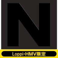 Nのハコ (2CD+2Blu-ray)【オリジナルマフラータオル付Loppi・HMV限定セット】