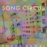 SONG CIRCUS