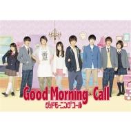 Good Morning Call Blu-Ray Box 1