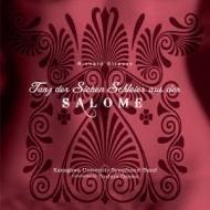 神奈川大学吹奏楽部: 楽劇 サロメより 7つのヴェールの踊り 須川展也(Sax)