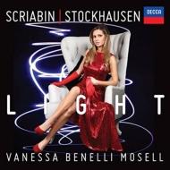 スクリャービン:24の前奏曲、シュトックハウゼン:試験 ヴァネッサ・ベネリ・モーゼル