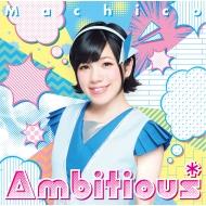 Ambitious* 【初回限定盤(CD+DVD)】