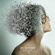 Audio Fashion (CD+DVD)【初回限定盤A】