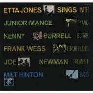 Etta Jones Sings With Junior Mance And Kenny Burrell