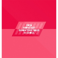 2016 iKONCERT SHOWTIME TOUR IN SEOUL (2CD+フォトブック)
