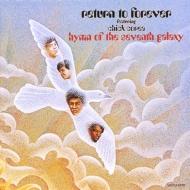 Hymn Of The Seventh Galaxy: 第7銀河の讃歌