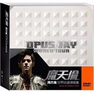魔天倫世界巡迴演唱會 (DVD)