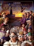 史上最強の移動遊園地 DREAMS COME TRUE WONDERLAND 2015 ワンダーランド王国と3つの団 (DVD)