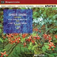 管弦楽名曲集〜禿山の一夜、スペイン奇想曲、ラ・ヴァルス、中央アジアの草原にて クリュイタンス&フィルハーモニア (180グラム重量盤レコード/Hi-Q Records Supercuts)