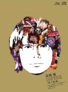 高橋 優5th ANNIVERSARY LIVE TOUR「笑う約束」 Live at 神戸ワールド記念ホール〜君が笑えばいいワールド〜2015.12.23 【Blu-ray初回限定盤(BD+2CD)】