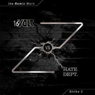 Remix Wars Volume 3 (アナログレコード)
