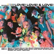 LOVE! LOVE! & LOVE! 【生産限定アナログ盤】