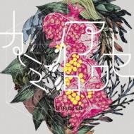 TVアニメ「ダンガンロンパ3-The End of 希望ヶ峰学園-<絶望編>」オープニングテーマ::カミイロアワセ