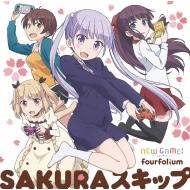 TVアニメ「NEW GAME!」オープニングテーマ SAKURAスキップ