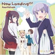 TVアニメ「NEW GAME!」エンディングテーマ::Now Loading!!!!