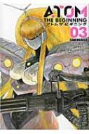 アトム ザ・ビギニング 3 ヒーローズコミックス
