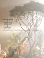 """ACIDMAN LIVE TOUR """"Second line & Acoustic collection II"""" in NHKホール (Blu-ray)【初回限定盤】"""