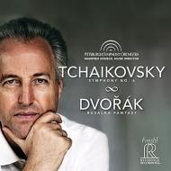 チャイコフスキー:交響曲第6番『悲愴』、ドヴォルザーク:『ルサルカ』幻想曲 マンフレート・ホーネック&ピッツバーグ交響楽団