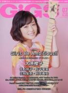 GIGS (ギグス)2016年 7月号