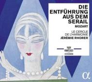 モーツァルト:『後宮からの逃走』全曲 ジェレミー・ロレール指揮 ル・セルクル・ド・ラルモニー管弦楽団