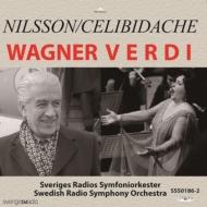 ワーグナー:『トリスタンとイゾルデ』前奏曲と愛の死、ヴェルディ:アリア集 ニルソン、チェリビダッケ&スウェーデン放送響(1967,68 ステレオ)
