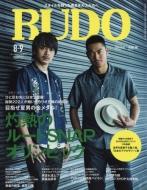 RUDO (ルード)2016年 9月号