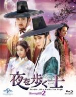 夜を歩く士〈ソンビ〉 Blu-ray SET2 <初回版 1500セット数量限定>【特典DVD2枚組付き】
