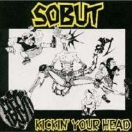 KICKIN'YOUR HEAD 〜OVERRIDE REMIX〜