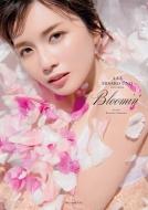 AAA 宇野実彩子写真集 Bloomin'
