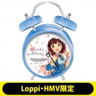 オリジナルボイス入り目覚まし時計(天海春香) 【Loppi・HMV限定】/ アイドルマスター プラチナスターズ