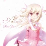 TVアニメ『Fate/kaleid liner プリズマ☆イリヤ ドライ!!』OP主題歌::Asterism