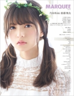 MARQUEE Vol.115