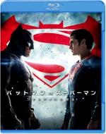 【初回仕様】バットマン vs スーパーマン ジャスティスの誕生 ブルーレイ& DVDセット(2枚組)