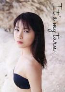 モーニング娘。'16 石田亜佑美 写真集 「It's my turn」