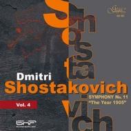 交響曲第11番『1905年』 タバコフ&ブルガリア国立放送交響楽団
