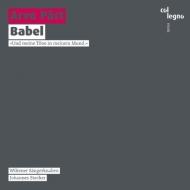 Babel: Stecher(Organ, P)/ Wiltener Sangerknaben