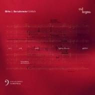 Folklich: Eschenbach / Bamberg So Stockhammer / Ensemble Modern Armida Q