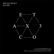 3集: Ex'act 【Chinese Ver./ 中国語】 (ランダムカバーバージョン)