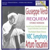 レクィエム トスカニーニ&NBC交響楽団、ディ・ステーファノ、シエピ、他(1951 ステレオ音声)
