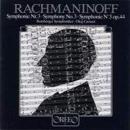 交響曲第3番:オレグ・カエターニ指揮&バンベルク交響楽団 (アナログレコード/Orfeo)