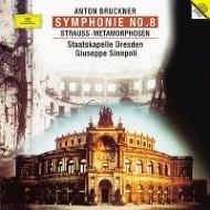 交響曲第8番(ブルックナー)、他:ジュゼッペ・シノーポリ指揮&シュターツカペレ・ドレスデン (2枚組/180グラム重量盤レコード/Analogphonic)