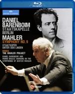 交響曲第9番 バレンボイム&シュターツカペレ・ベルリン(2009)
